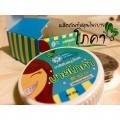 ยาสีฟันสมุนไพรฟันสวยโภคา by Phoca