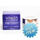 ViteZo Night Cream ไวท์โซ่ ไนท์ครีม