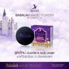 Babalah Magic Powder Oil Contor & UV SPF20 แป้งบาบาร่าสูตรใหม่