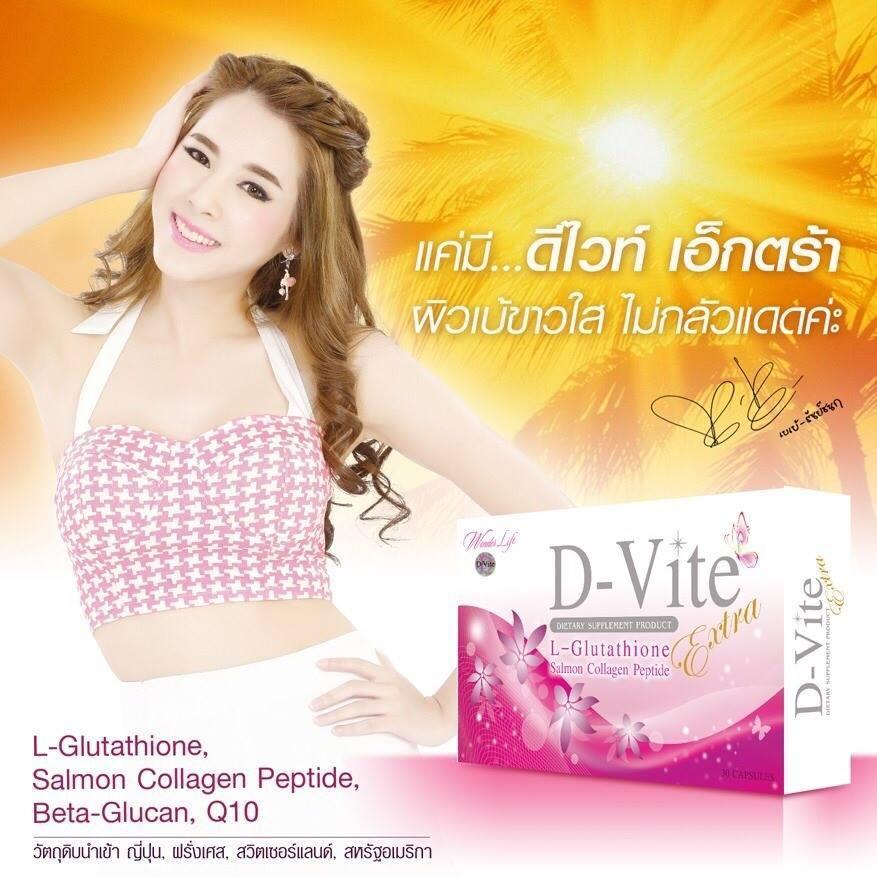 D-Vite Extra
