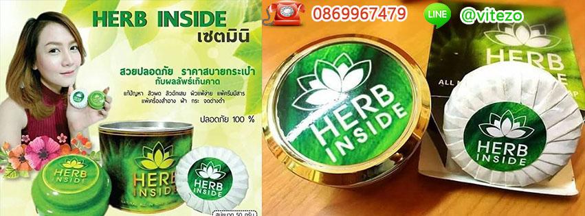 herbinside