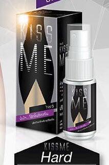 Kiss Me ผลิตภัณฑ์สำหรับจุดซ่อนเร้น