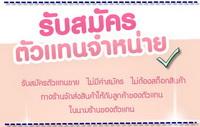 banner d-vitecenter.com
